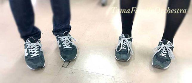 お揃いの靴